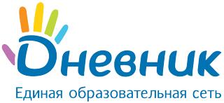"""Электронный дневник МКОУ """"Грибановская СОШ №3"""""""